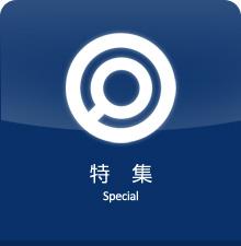 札幌賃貸物件特集